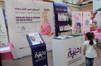 """""""رحمة"""" تشارك في فعالية """"حاربي كأمرأة"""" للتوعية بسرطان الثدي"""