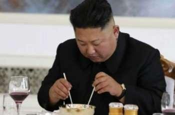 Mongolia invites North Korea's Kim to visit
