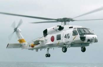 Japan, US Agree to Speed Up Talks on Joint Safety Checks of US Helicopters  Reports