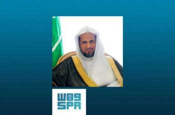 النائب العام : التحقيقات الأولية في موضوع المواطن جمال خاشقجي أظهرت وفاته - رحمه الله - والتحقيقات مستمرة مع الموقوفين على ذمة القضية والبالغ عددهم حتى الأن ( 18 ) شخصاً جميعهم من الجنسية السعودية