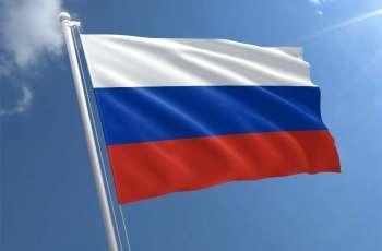 الوفد الروسي سیشارک في الموٴتمر الاستثماري بمملکة العربیة السعودیة
