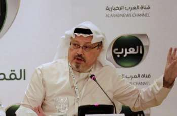 Human Rights Group Calls for Neutral, Independent Investigation Into Khashoggi Death