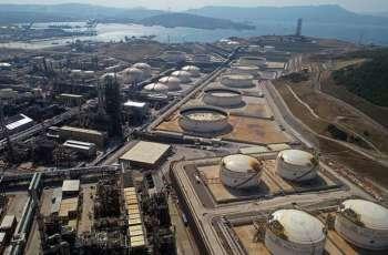 Turkey declares oil refinery as special industrial zone