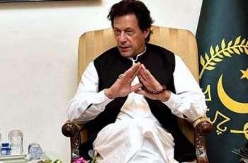 سیاستداناں دی اکثریت مجرماں دی اے:عمران خان