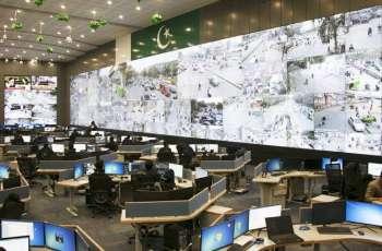 Punjab Safe Cities Authority introduces online portal for E-challans