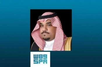 نائب أمير نجران : توجيهات وقرارات خادم الحرمين الشريفين تؤكد العدالة والقيم التي تسمو بها المملكة