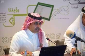 مركز الملك عبد العزيز للحوار الوطني ينظّم اللقاء التعريفي الأول للمركز الوطني لاستطلاعات الرأي العام
