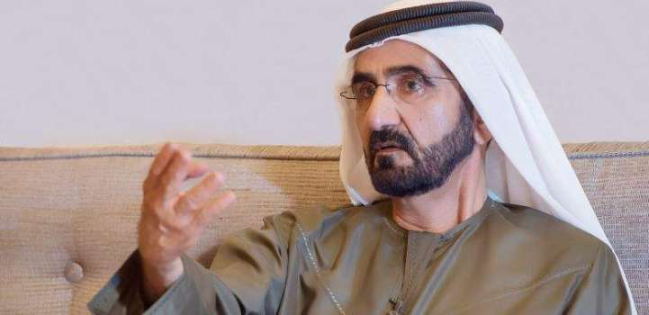 Mohammed bin Rashid launches 'Madrasa', largest free Arabic e ..