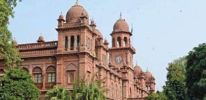 Punjab University awards four PhD degrees