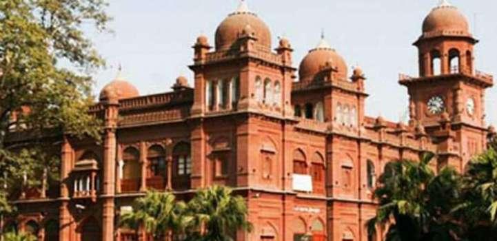 Punjab University declares results