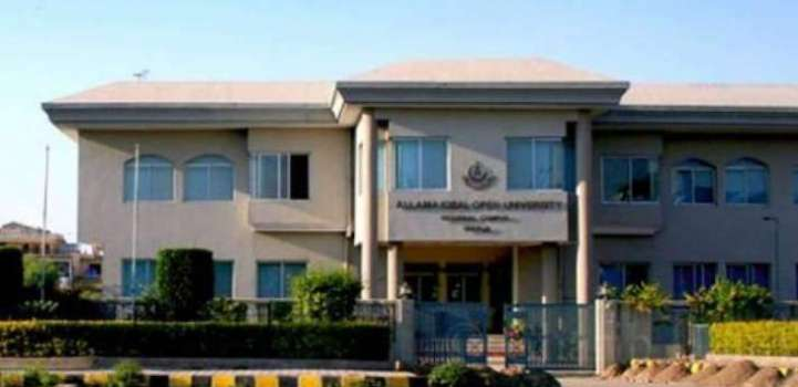 Allama Iqbal Open University(AIOU) to hold entry test for M. Phil ..