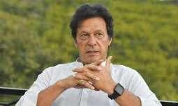 رئيس الوزراء الباكستاني يجدد التزام الحكومة بتنمية إقليم بلوشستان