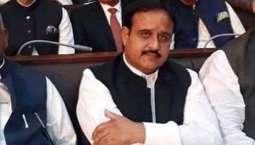 رئيس وزراء حكومة إقليم البنجاب الباكستاني: الحكومة ملتزمة بتوفير كافة التسهيلات الأساسية