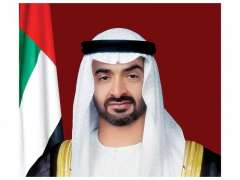 Mohamed bin Zayed congratulates Adel Abdul Mahdi on becoming Prime Minister of Iraq