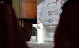 انطلاق فعاليات مؤتمر جودة مياه الشبكة