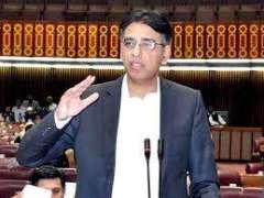 باكستان تقرر لجوء إلى صندوق النقد الدولي لاستقرار اقتصادها الوطني