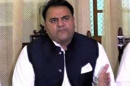 وزير الإعلام الباكستاني: هيئة المساءلة الوطنية تعمل مستقلا ضد العناصر الفاسدة