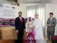 UAE Embassy distributes aid in Jordan