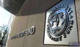 باكستان تقرر مراجعة صندوق النقد الدولي لدعم اقتصادها