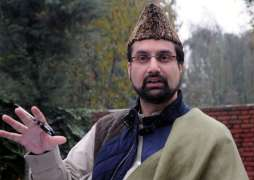Mirwaiz Umar Farooq calls for end to Kashmiri students' harassment at AMU