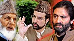Continued detention of Gilani, Mirwaiz and Malik denounced