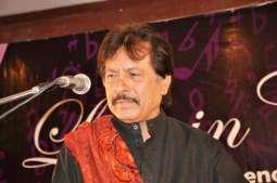 Attaullah Essa-Khelvi admitted to hospital