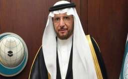 OIC commends un vote giving Palestine more powers during 2019 meetings