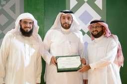 جامعة الملك خالد تختتم فعاليات معرضها الـ 15 للكتاب والمعلومات