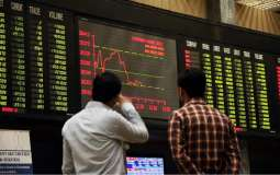 مؤشر الأسهم الباكستانية يغلق على ارتفاع