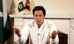 Nation bearing the brunt of previous rulers' wrong policies:Prime Minister Imran Khan