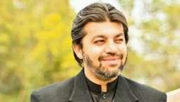 PTI govt to ensure corruption free environment: Ali Muhammad Khan
