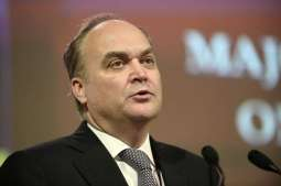 Russia Ready to Create Favorable Environment for US Businesses - Antonov