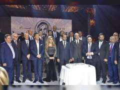 UAE Ambassador participates in 'Year of Zayed' ceremony in Beirut