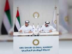 """تفاهم بين """" أبوظبي العالمي """" ومكتب تنمية الصناعة التابع لـ """" اقتصادية أبوظبي """""""