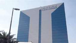 تقرير : الإمارات الرابعة عالمياً باحتضان شركات التكنولوجيا المالية الإسلامية الناشئة