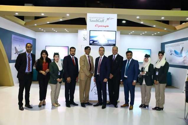 Saud gulf Airlines Starting New Direct Flights Between Saudi Arabia And Four Cities In Pakistan