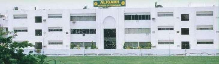 Aligarh Institute Of Technology Organized SMEC-18   Pakistan