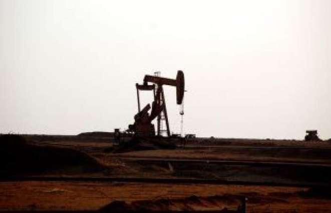 UKs BP, Italys ENI, Libyan NOC Agree To Resume Oil, Gas