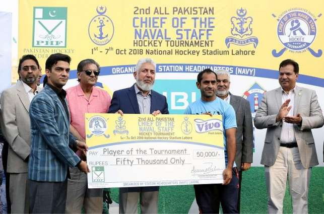 National Bank Of Pakistan Won 2nd Chief Of The Naval Staff All Pakistan Hockey Tournament 2018