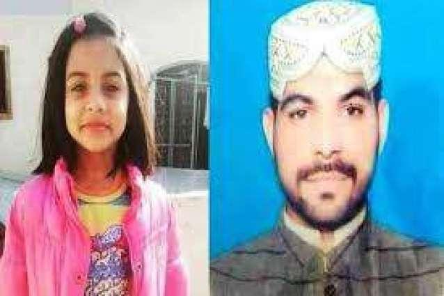 زینب قتل کیس دے مجرم دی گھر والیاں نال ملاقات، معافیاں منگدا رہیا