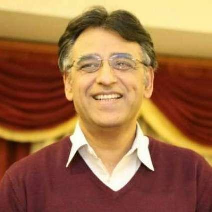 انشااللہ پاکستانی تاریخ دا ایہ آخری آئی ایم ایف پروگرام ہوئے گا:اسد عمر  ملکی معیشت چھیتی ای مضبوط ہون والی اے:نجی ٹی وی چینل نال گل بات