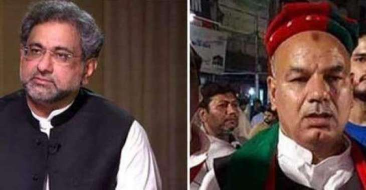 الیکشن کمیشن نے شاہد خاقان عباسی دی کامیابی دا نوٹی فکیشن روک دتا سابق وزیر اعظم ولوں اثاثیاں دیاں تفصیلاں جمع نہ کروان اُتے نوٹی فکیشن روکیا گیا