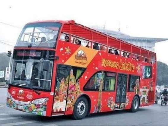سیاحت دے فروغ دی خاہشمند حکومت سیاحت دشمن نکلی پنجاب سرکار نے ڈبل ڈیکر بس دے کرایاں وچ وادھا کر دتا، کرایاں وچ 50توں 100رُپئے وادھا کیتا گیا اے