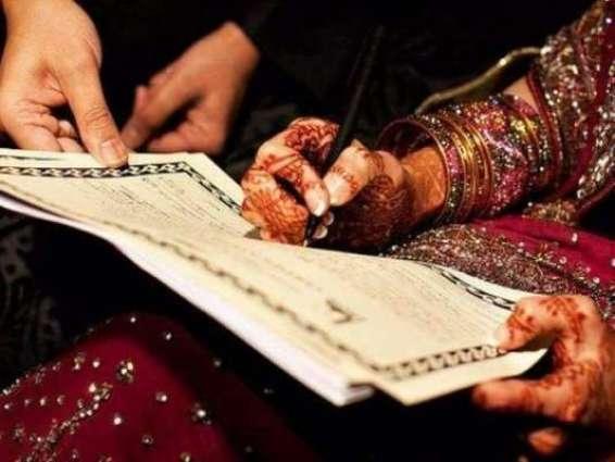ہن مرداں وانگ سوانیاں وی طلاق دے سکن گیاں حکومت نے ایس حوالے نال دستاویزات تیارکر لئیاں
