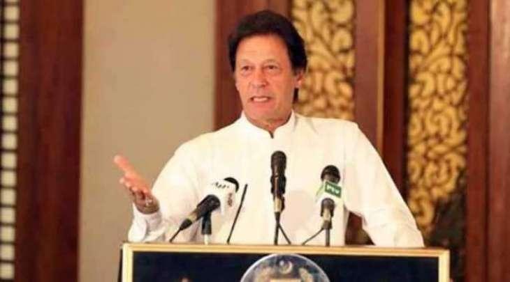 متحدہ عرب امارات پاکستان نوں سعودی عرب توں وڈا بیل آؤٹ پیکج دین لئی راضی
