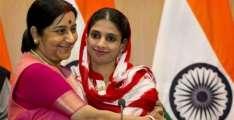 پاکستان وچ پلن والی بھارتی کُڑی گیتا نوں اجے تیکر ماں پیو نہ مل سکے  گیتا ویاہ دی عمر نوں اپڑ گئی اے، اسیں اوہدے ویاہ دی کوشش وی کر رہے آں: بھارتی وزیر خارجا