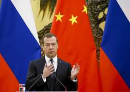 Russia's Medvedev, Cuban President to Discuss Joint Projects November 3 - Cabinet