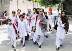 وفاقی وزارت تعلیم نے کل وی تعلیمی ادارے بند رکھن دا فیصلا کر لیا
