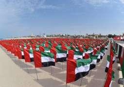 Dubai Foundation for Women and Children celebrates UAE Flag Day