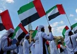 Umm Al Qaiwain CP raises UAE flag in Al Khour Park